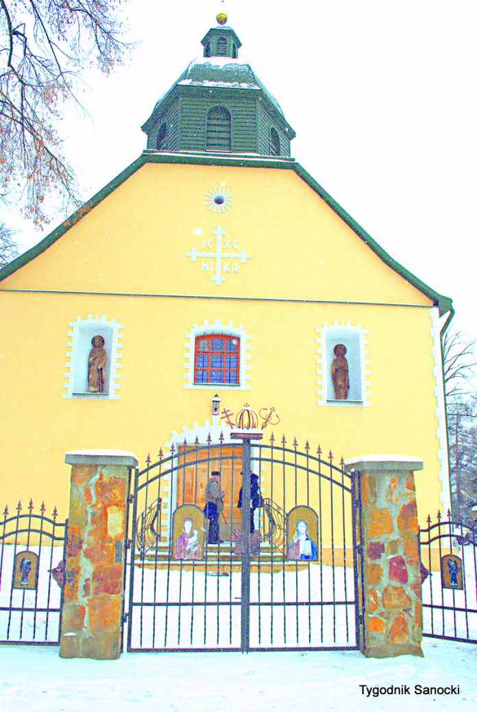 Cerkiew w Ustrzykach Dolnych – greckokatolicka parafia powiatu bieszczadzkiego