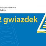 Zespół Szkół nr 1 w Sanoku weźmie udział w II edycji akcji Lekcja na 12 gwiazdek