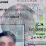 Fala fałszywych praw jazdy ujawnianych przez funkcjonariuszy BiOSG
