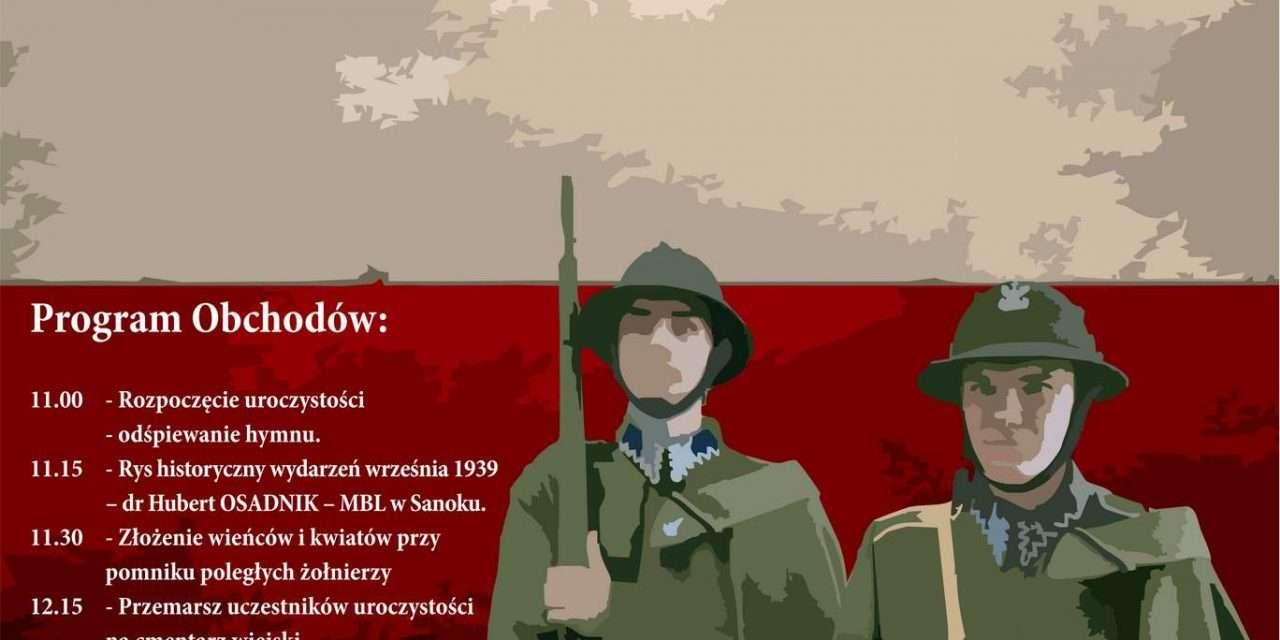 Obchody rocznicowe, upamiętniające potyczkę oddziałów polskich i niemieckich w Bykowcach