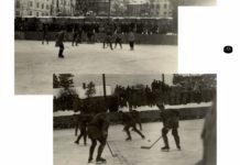 60-lecie sanockiego hokeja. Ostatnie chwile na zamówienie niepowtarzalnego albumu