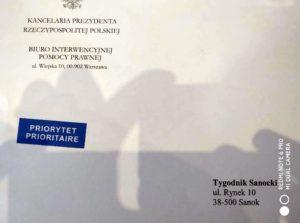 kancelaria 300x223 - Zasady nieodpłatnej pomocy prawnej