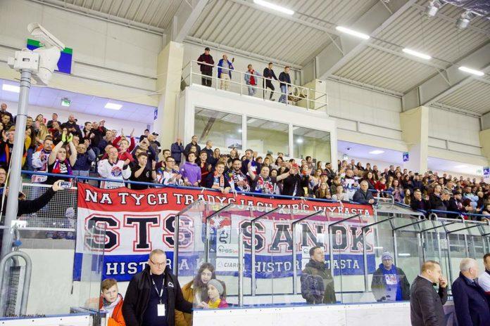 Hokeiści zagrają w II lidze słowackiej?