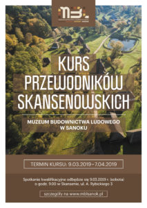 plakatA4 213x300 - Muzeum Budownictwa Ludowego szykuje się do nowego sezonu