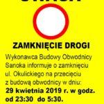 Ulica Okulickiego zamknięta dla ruchu samochodów w nocy z 29/30 kwietnia
