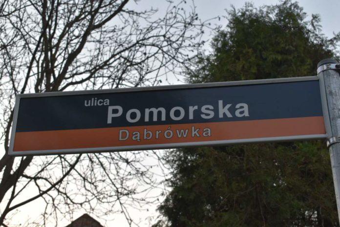 Zamknięcie ul. Pomorskiej oraz ul. 1000-lecia - INFORMACJA