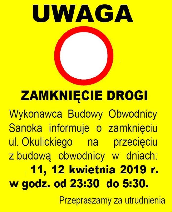 Uwaga!Ulica Okulickiego na przecięciu z budowaną Obwodnicą będzie zamknięta dla ruchu samochodów w nocy z 11/12 kwietnia