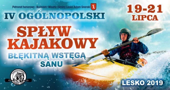 IV Ogólnopolski Spływ Kajakowy