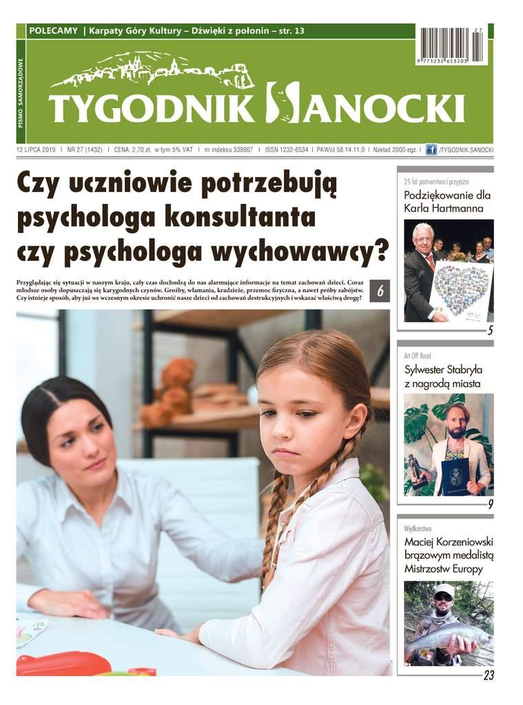 """TS 27 - Mateusz Dziwisz, absolwent sanockiego """"mechanika"""""""