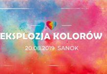 Finał XII Sanockiego Lata Podwórkowego. Eksplozja Kolorów, Anika Dąbrowska, Wojtek Kaczmarczyk