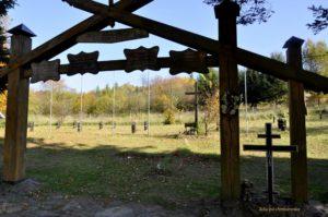 cmentarz lesko 2 300x199 - Cmentarz wojskowy w Lesku
