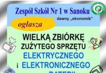 """Uczniowie sanockiego """"Ekonomika"""" zapraszają na zbiórkę elektrośmieci i zużytych baterii"""