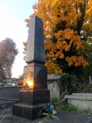 cment17 315x420 - Spacer postarych cmentarzach wSanoku