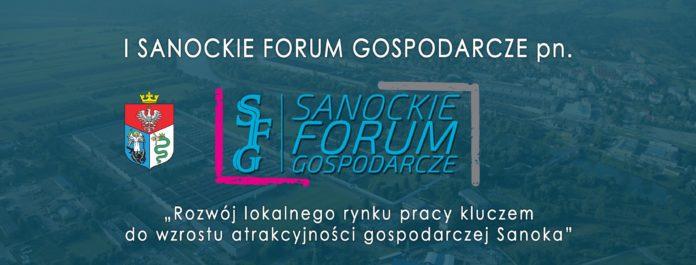 Już w najbliższy czwartek odbędzie się I Sanockie Forum Gospodarcze