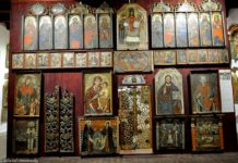 Ekspozycja Ikony Karpackiej