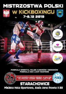 samuraj2 212x300 - Samuraje jadą na Mistrzostwa Polski w Kickboxingu