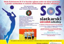 SOS 2020c 218x150 - Tygodnik Sanocki