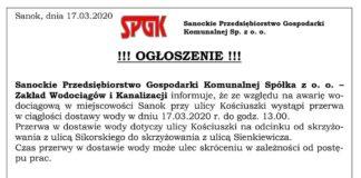 została zamknięta woda na odcinku ulicy Kościuszki od skrzyżowania z ulicą Sienkiewicza do Sikorskiego