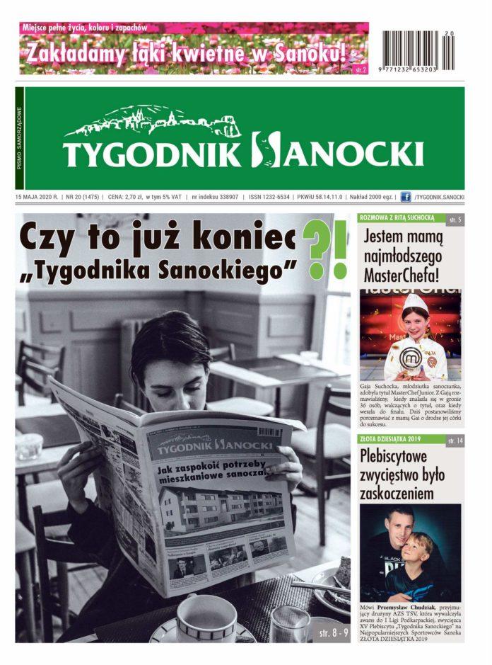 """Czy to już koniec""""Tygodnika Sanockiego"""" - jutro nowy numer Tygodnika w punktach sprzedaży"""