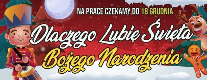 Konkurs Plastyczny Dlaczego lubię Święta Bożego Narodzenia - MDK Sanok