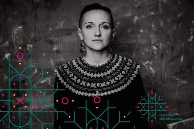 Weryhowna z Nagrodą Główną oraz Nagrodą Publiczności na XXX Międzynarodowym Festiwalu Muzyki Ludowej Mikołajkach Folkowych