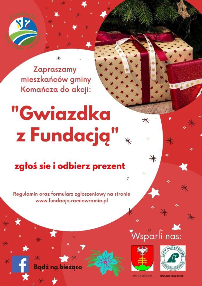 """Gmina Komańcza - akcja """"Gwiazdka z Fundacją"""" – zapraszamy do uczestnictwa"""