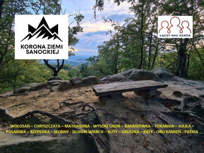 KORONA ZIEMI SANOCKIEJ - nowy projekt turystyczny Stowarzyszenia Łączy Nas Sanok i partnerów