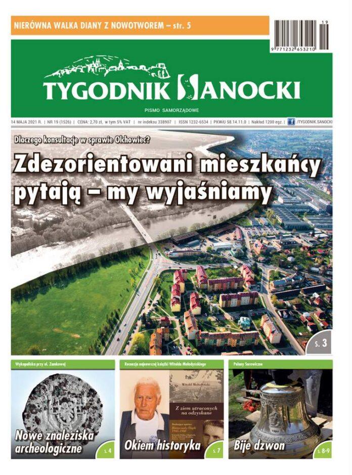 Konsultacje w sprawie Olchowiec - czyli co nowym Tygodniku