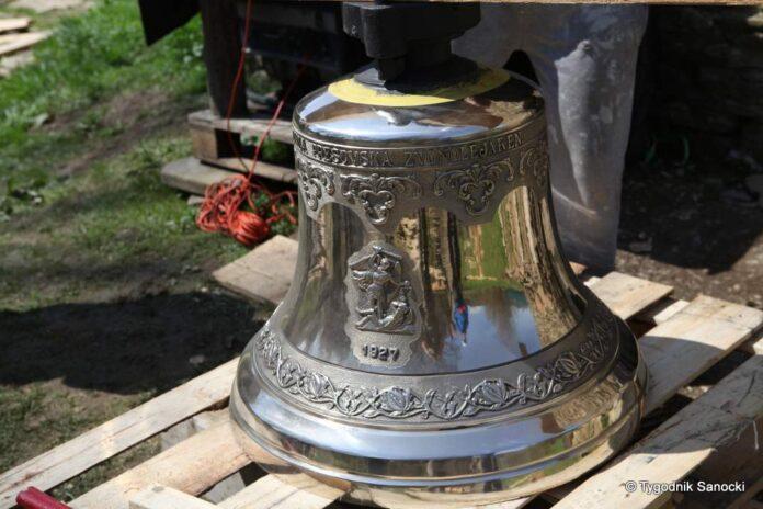 Polany Surowiczne - znów bije dzwon